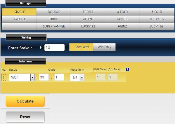 Golf Bet Calculator